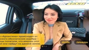 'Rusian Taxi Driver Play Pervert Game With tasty slut Wife'